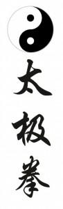 yin yang taijiquan